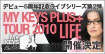 mykeysplus2010banner