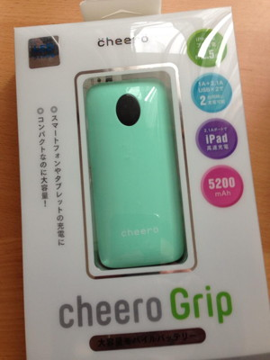 cheero Grip