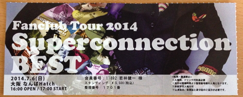 Superfly FanClub Tour 2014 Superconnection BEST @ Osaka