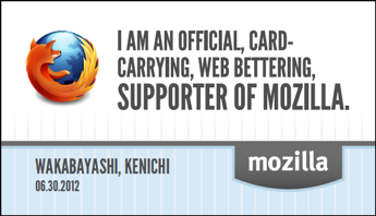 Supporter Of Mozilla